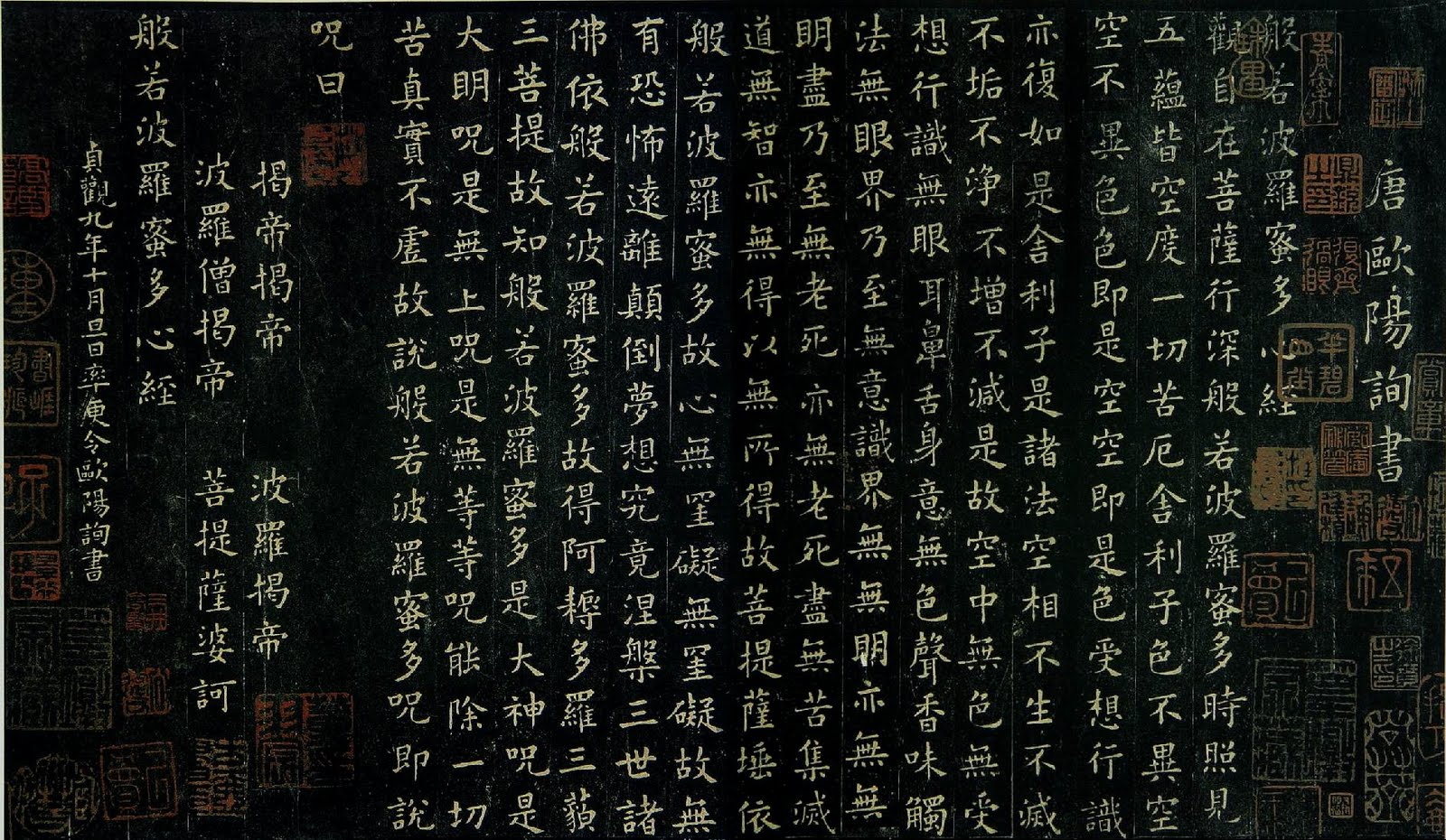 Tang Heart Sutra