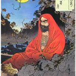 "Bodhidharma Quotes Sutra 1 : ""To seek nothing is bliss"""
