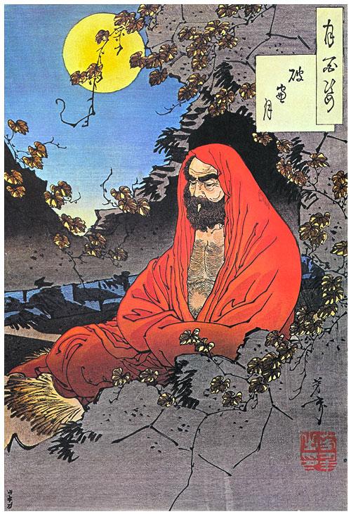 Bodhidharma by Yoshitoshi (1887)