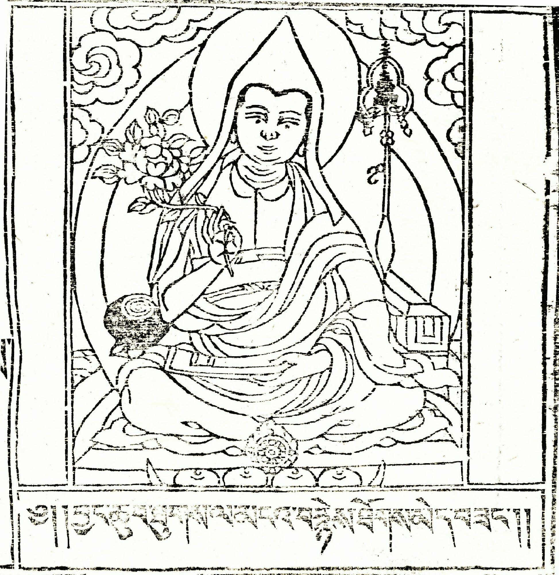 Ngulchu Thogme Zangpo