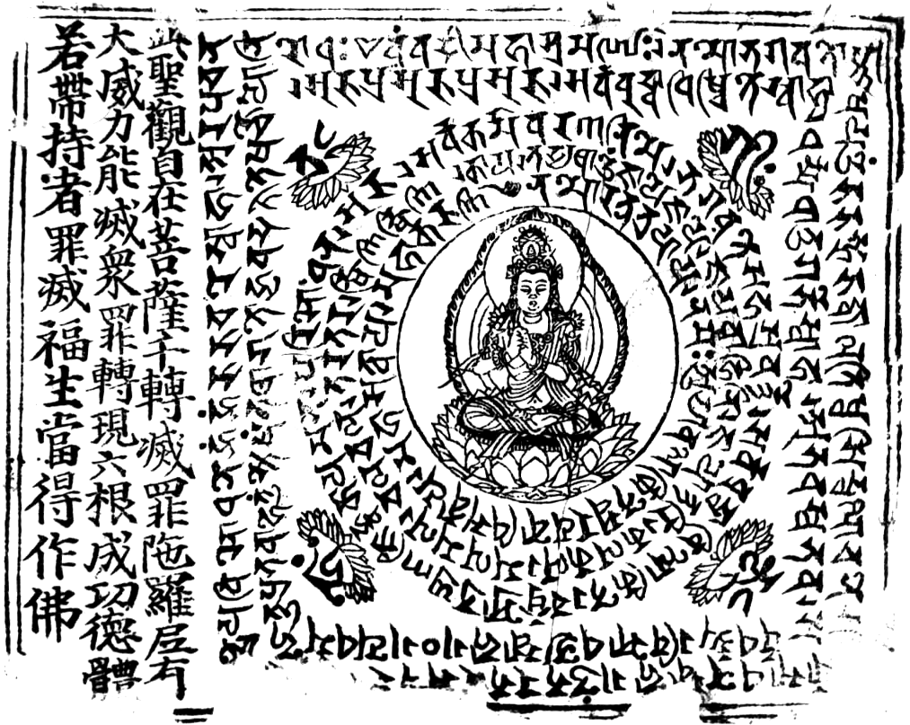hinduism and buddhism comparison essay